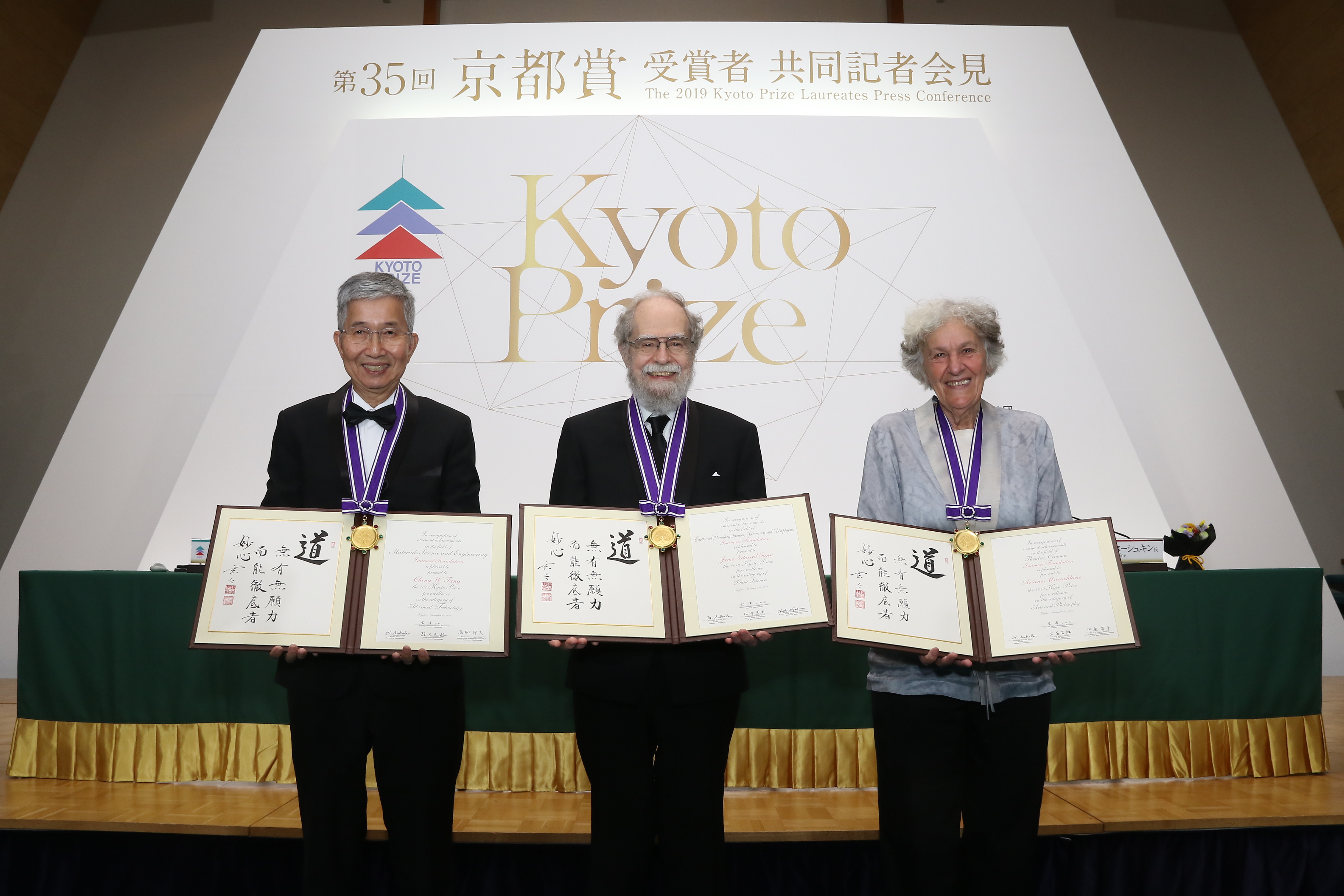 Kyocera_Kyoto Prize_Press conference.JPG